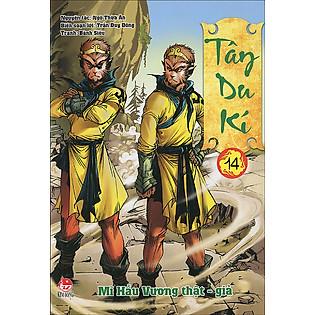 Tây Du Kí - Tập 14: Mĩ Hầu Vương Thật - Giả