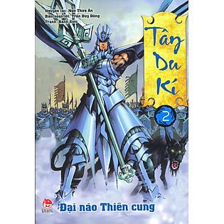 Tây Du Kí - Tập 2 - Đại Náo Thiên Cung