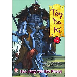 Tây Du Kí - Tập 4 - San Bằng Núi Hắc Phong