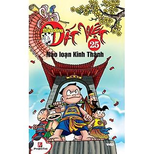 Thần Đồng Đất Việt 25 - Náo Loạn Kinh Thành