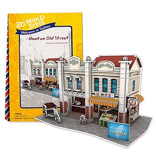 Mô Hình 3D Cubicfun – Nantun Old Street W3164h