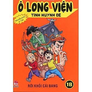 Ô Long Viện Tình Huynh Đệ - Tập 18