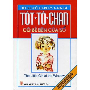 Tôt-Tô-Chan Cô Bé Bên Cửa Sổ (2011)