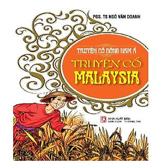 Truyện Cổ Malaysia