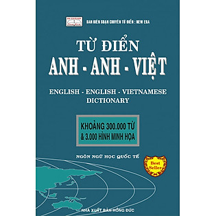 Từ Điển Anh - Anh - Việt 300.000 Từ