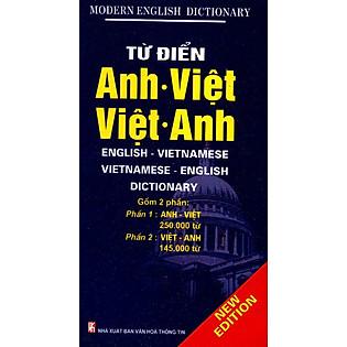 """""""Từ Điển Anh - Việt, Việt - Anh"""""""