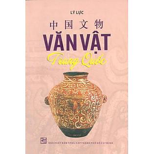 Văn Vật Trung Quốc