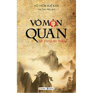 Vô Môn Quan