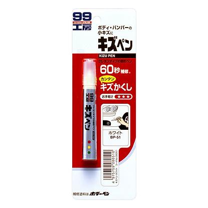 Bút Xóa Vết Xước Kizu Pen Soft99 BP-51 - Trắng=150.000 ₫