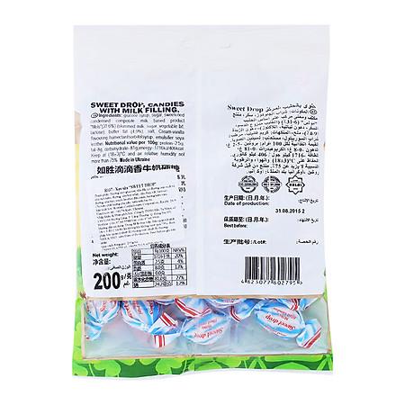 Kẹo Sweet Drop Roshen Cứng Nhân Sữa 200gr