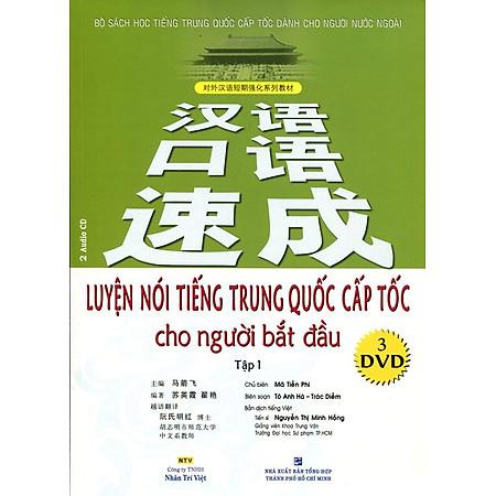 Luyện Nói Tiếng Trung Quốc Cấp Tốc Cho Người Mới Bắt Đầu (Tập 1) - Kèm CD
