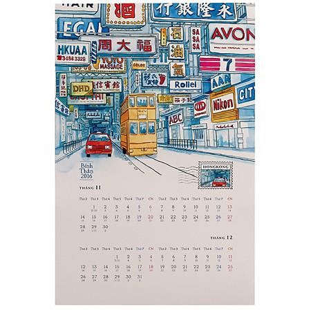 Lịch Đô Thành 2016