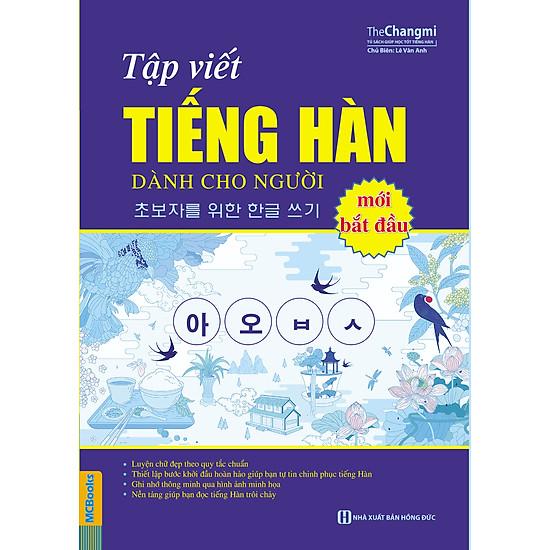 [Download Sách] Tập Viết Tiếng Hàn Dành Cho Người Mới Bắt Đầu
