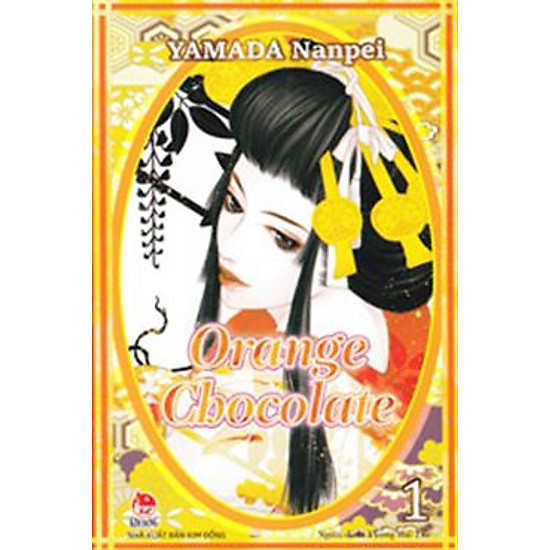Orange Chocolate (Tập 1)