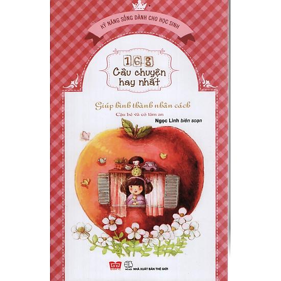 [Download Sách] 168 Câu Chuyện Kỹ Năng Sống Cho Học Sinh- Giúp hình thành nhân cách - Cậu bé và cỏ tâm an