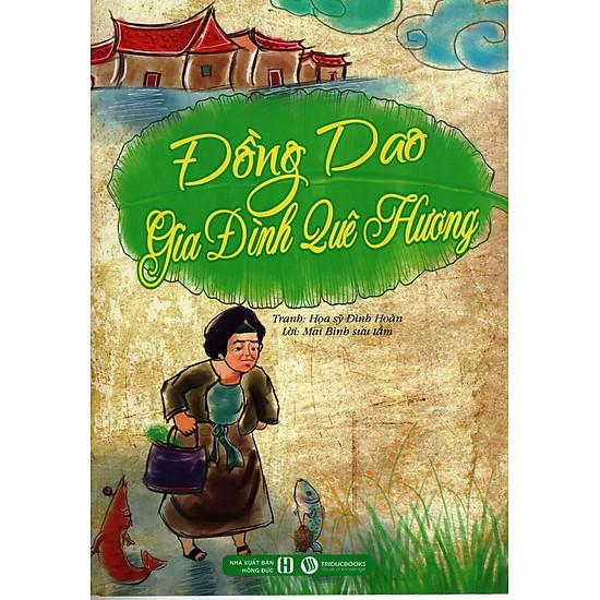 Đồng Dao – Gia Đình Quê Hương