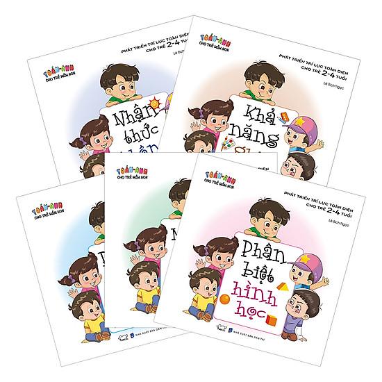 Combo Phát Triển Trí Lực Toàn Diện Cho Trẻ 2-4 tuổi (Trọn Bộ 5 Cuốn)