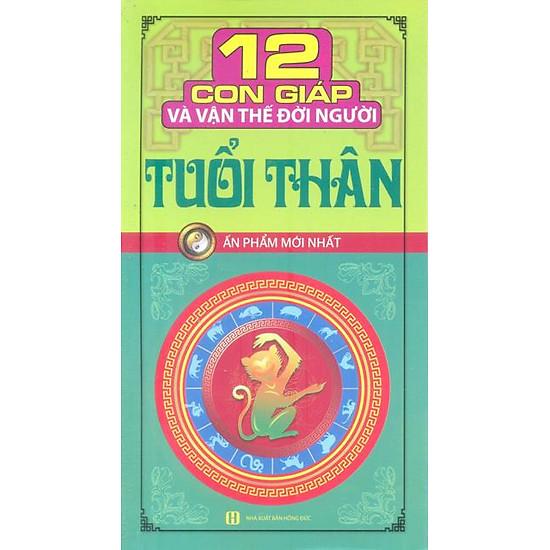 Hình ảnh download sách 12 Con Giáp Và Vận Thế Đời Người - Tuổi Thân