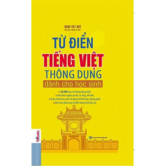 Từ Điển Tiếng Việt Thông Dụng Dành Cho Học Sinh (Bìa Cứng – Vàng)