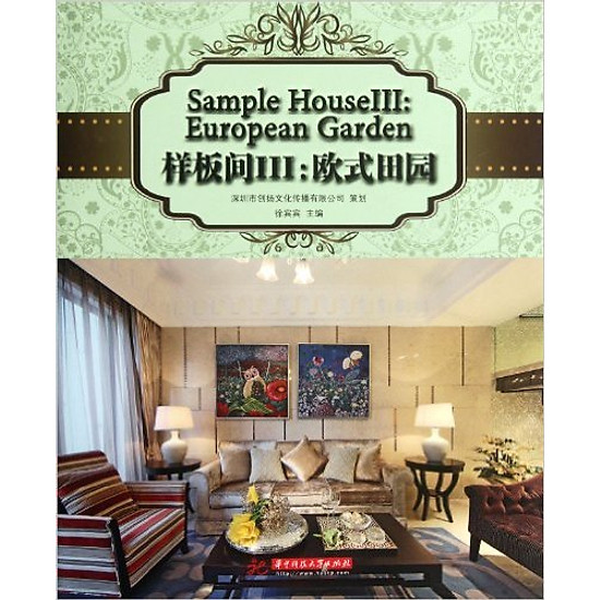 Sample House III: European Garden