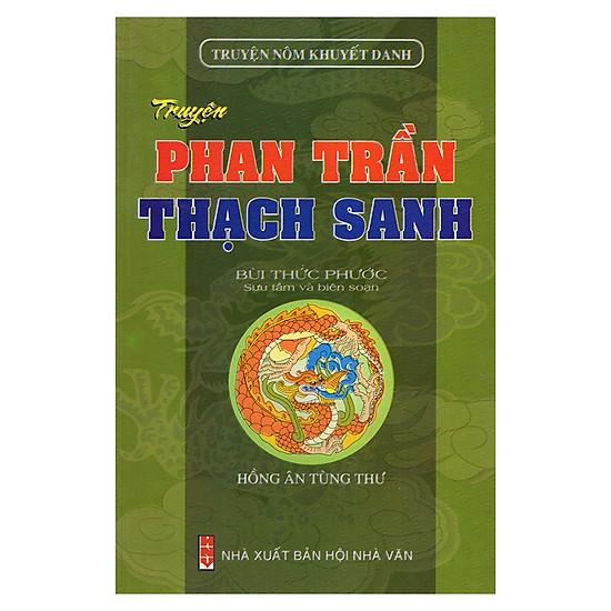 Truyện Phan Trần - Thạch Sanh (Truyện Nôm Khuyết Danh)