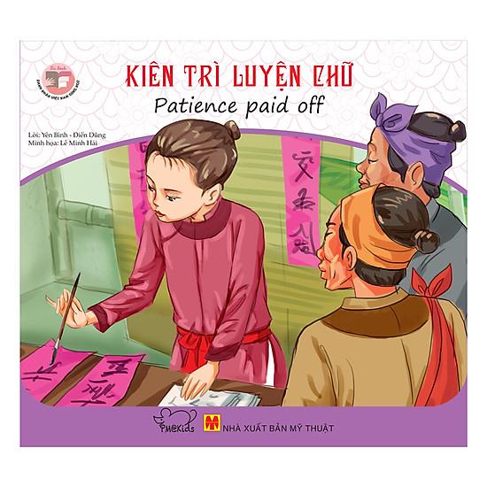 [Download Sách] Danh Nhân Việt Nam - Kiên Trì Luyện Chữ (Song Ngữ)
