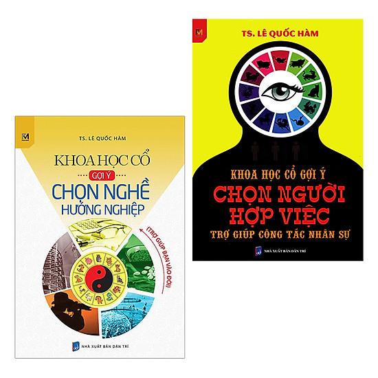 [Download Sách] Combo Khoa Học Cổ Gợi Ý: Chọn Nghề Hướng Nghiệp - Chọn Người Hợp Việc