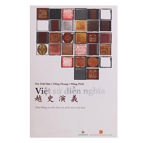 Việt Sử Diễn Nghĩa
