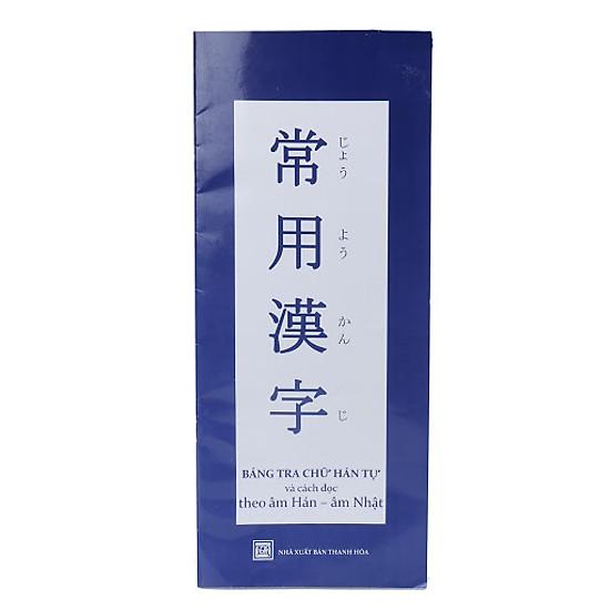 Bảng Tra Chữ Hán Tự Và Cách Đọc Theo Âm Hán – Âm Nhật