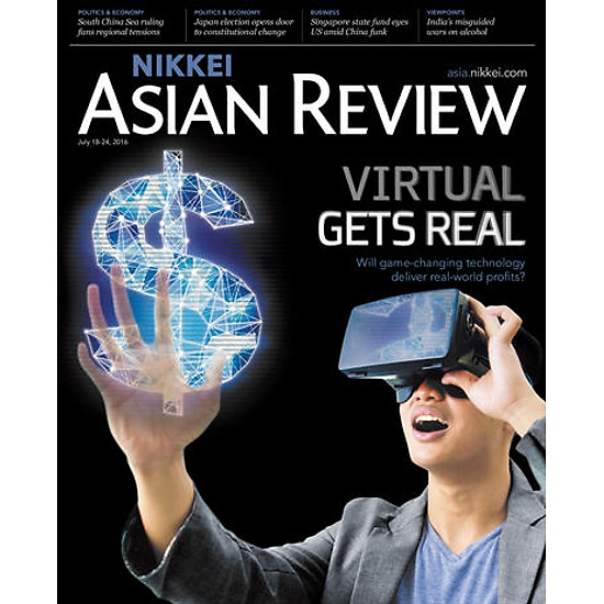 Download sách Nikkei Asian Review: Virtual Gets Real - 29