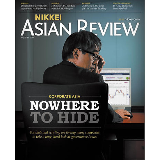 Nikkei Asian Review: Nowhere To Hide - 30