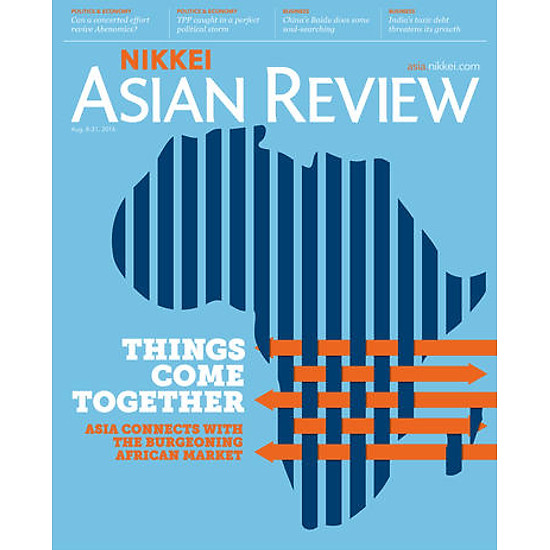 Nikkei Asian Review: Things Come Together – 32