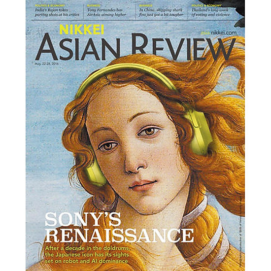 Nikkei Asian Review: Sony′s Renaissance – 33