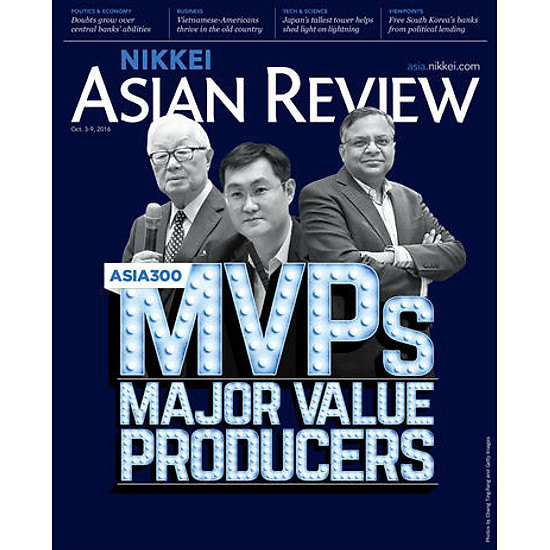 Nikkei Asian Review: MVPs Major Value Producers – 39