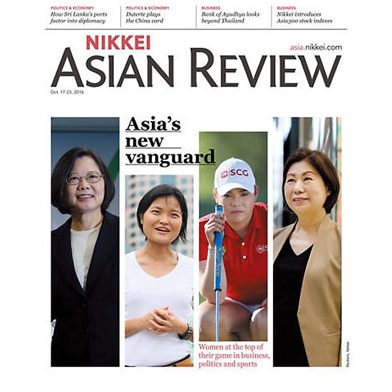 [Download sách] Nikkei Asian Review: Aisa's New Vanguard - 41