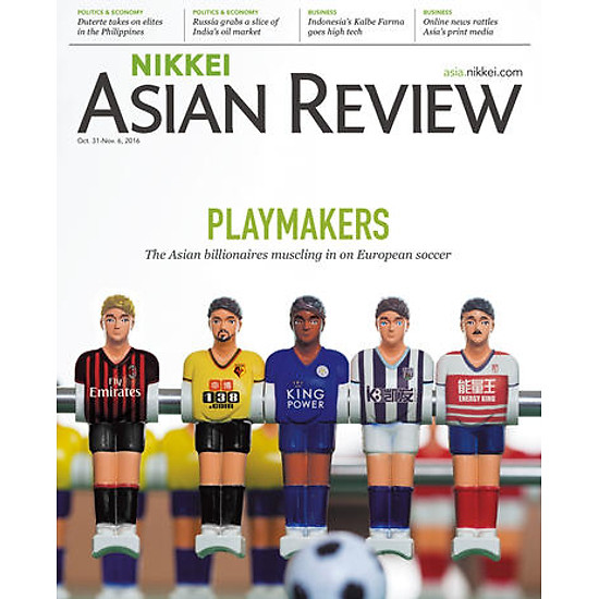 Nikkei Asian Review: Playmakers - 43