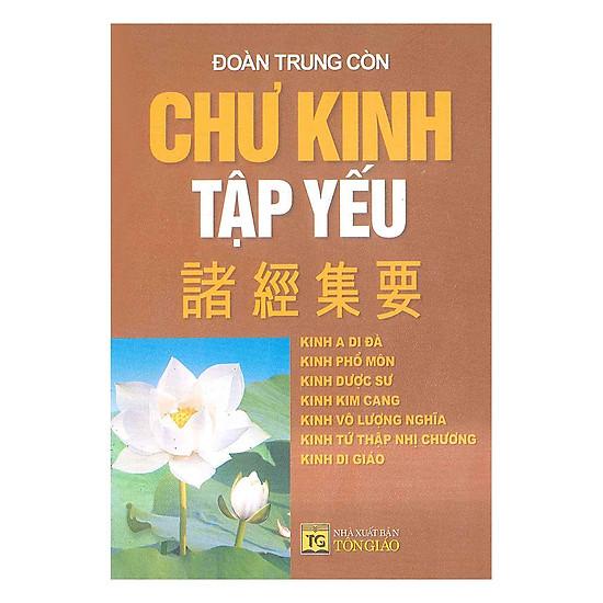 Chư Kinh Tập Yếu - EBOOK/PDF/PRC/EPUB