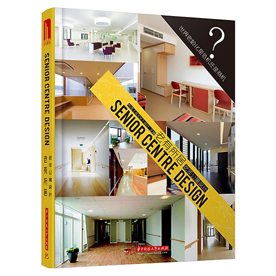 [Download sách] Senior Centre Design - Hardcover