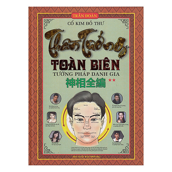 Thần Tướng Toàn Biên - Tập 2