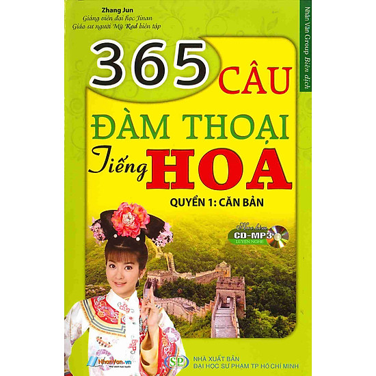 Hình ảnh download sách 365 Câu Đàm Thoại Tiếng Hoa (Quyển 2: Nâng Cao) (Kèm CD)