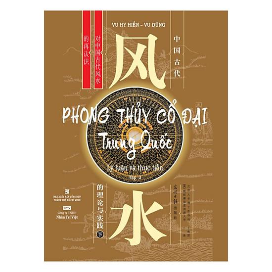 [Download Sách] Phong Thủy Cổ Đại Trung Quốc - Tập 2