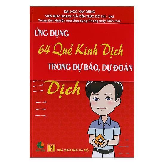 [Download sách] Ứng Dụng 64 Quẻ Kinh Dịch Trong Dự Báo, Dự Đoán