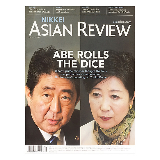 Nikkei Asian Review: Abe Rolls The Dice 39 - EBOOK/PDF/PRC/EPUB