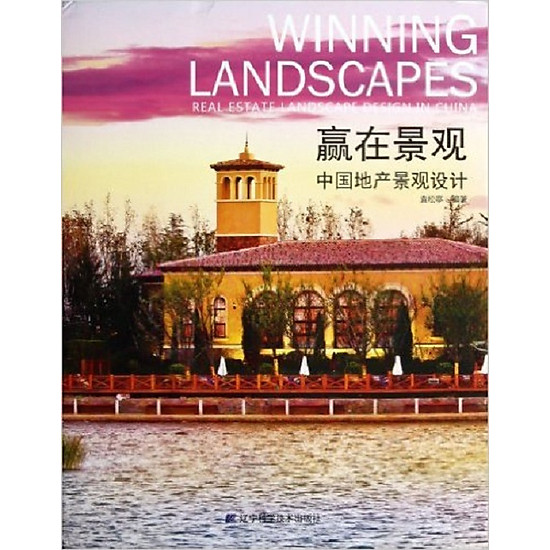 Winning Landscapes – Hardcover