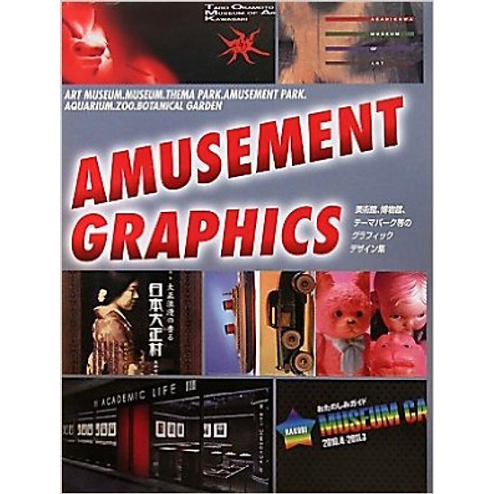Amusement Graphics