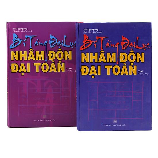Download sách Bí Tàng Đại Lục - Nhân Độn Đại Toàn (2 Cuốn)