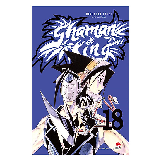 Shaman King -Tập 18