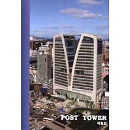 [Download sách] Post Tower - Hardcover