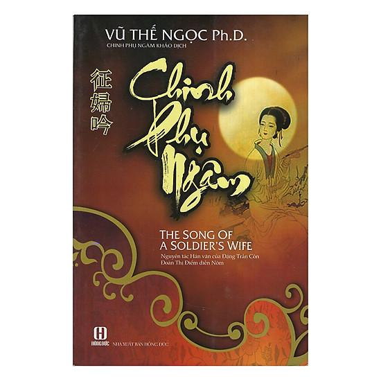 Chinh Phụ Ngâm (Song Ngữ Việt - Anh)