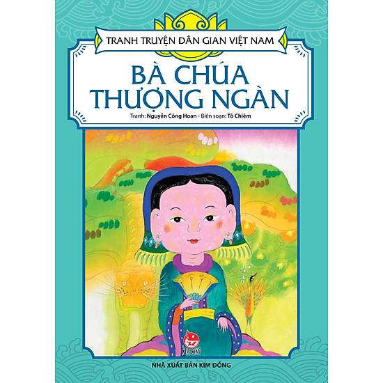 Tranh Truyện Dân Gian Việt Nam – Bà Chúa Thượng Ngàn (2016)